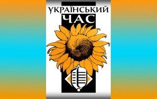 Ukrainian radio-The-Ensemble-Cheremshyna