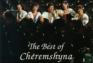 Jorney-The-Ensemble-Cheremshyna-the-best-of